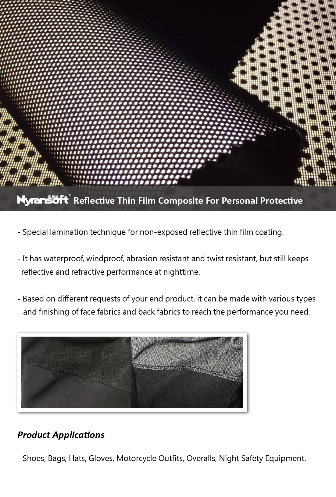 Reflective Thin Film Composite For Personal Protective-英-01